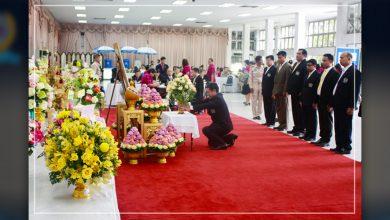 Photo of ท่านนายก และคณะกรรมการสมาคมฯ เข้าร่วมถวายพระพรแด่องค์สมเด็จพระเจ้าอยู่หัว