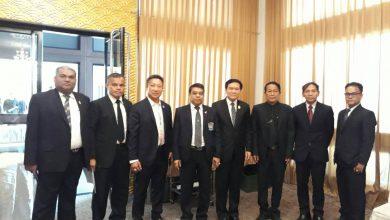 Photo of งานประชุมรับรองจัดตั้งองค์กรร่วมกันสภาวิชาชีพ รปภ.